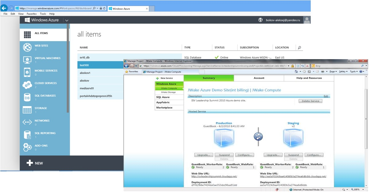 Windows Azure portal - now and three years ago
